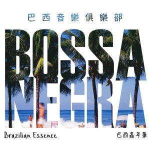 "Bossa Negra – ""Brazilian Essence"""
